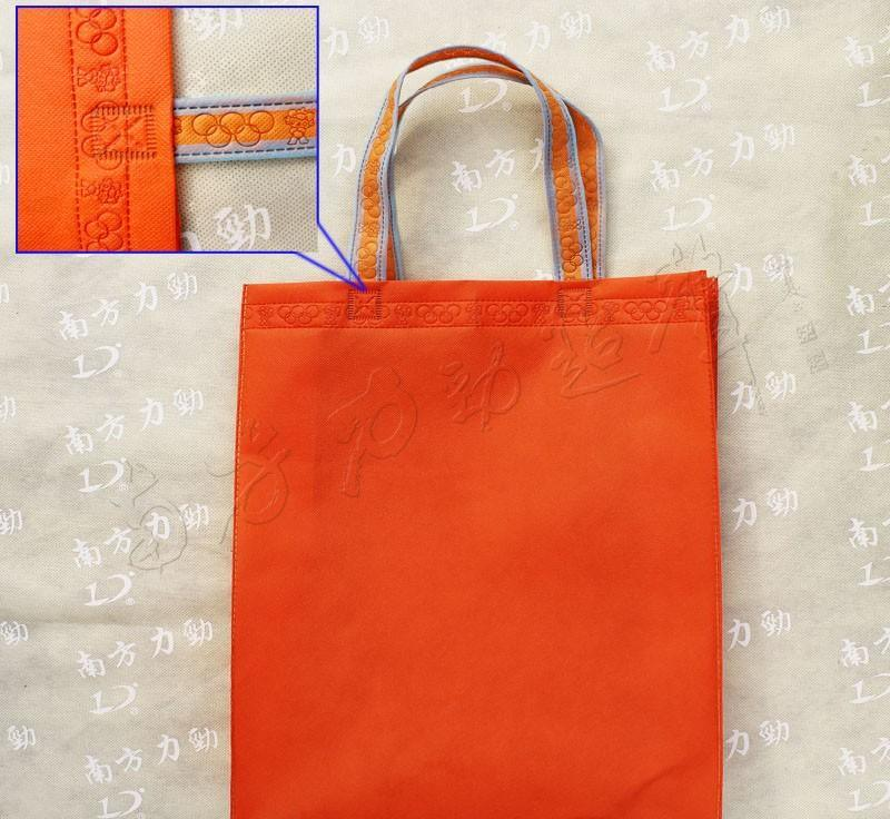 Custom Non-Woven PP Woven Shopping Ultrasonic Bag