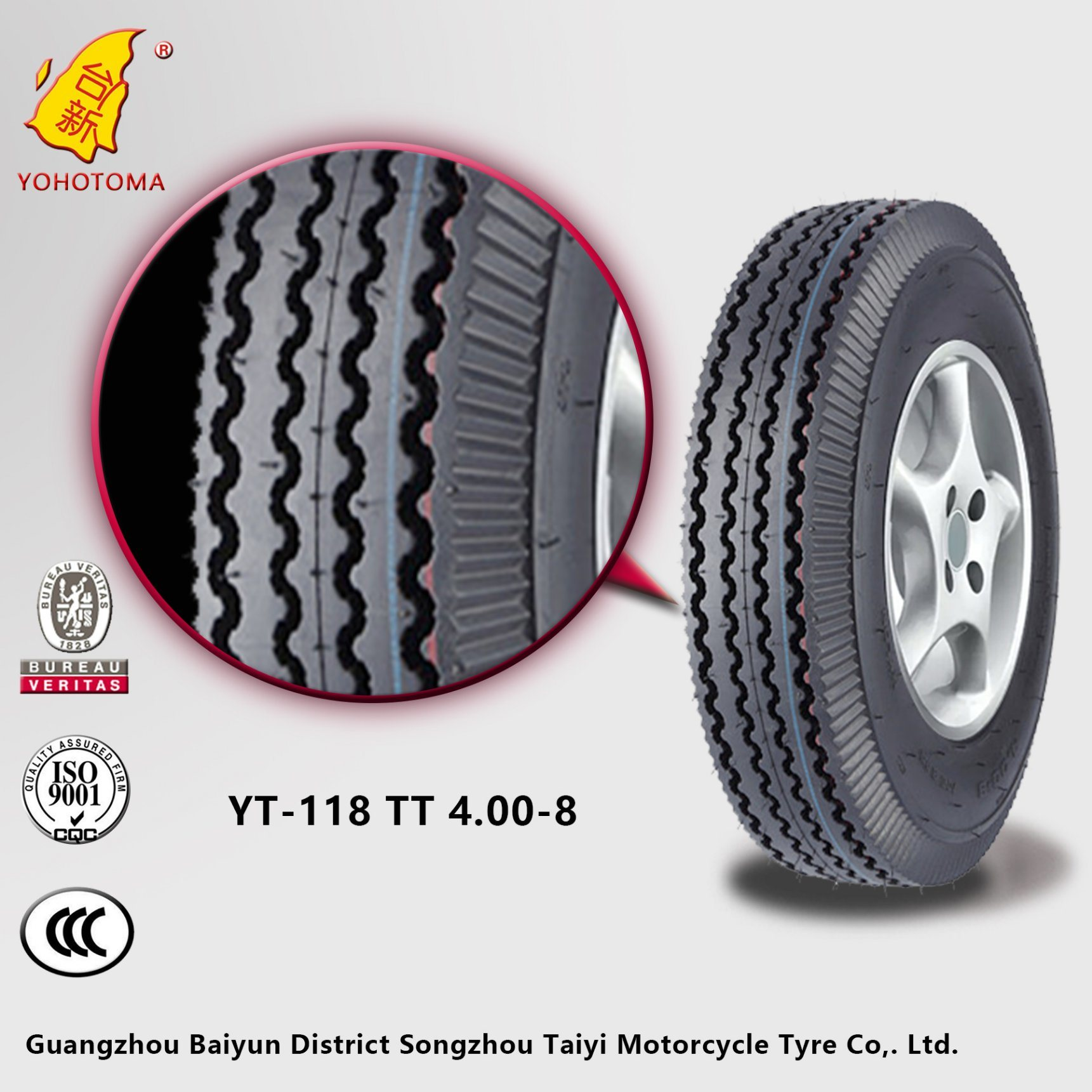 Low Price Motor Tyre Suit for Africa Market (YT2) 400-8 Yt-118 Tt
