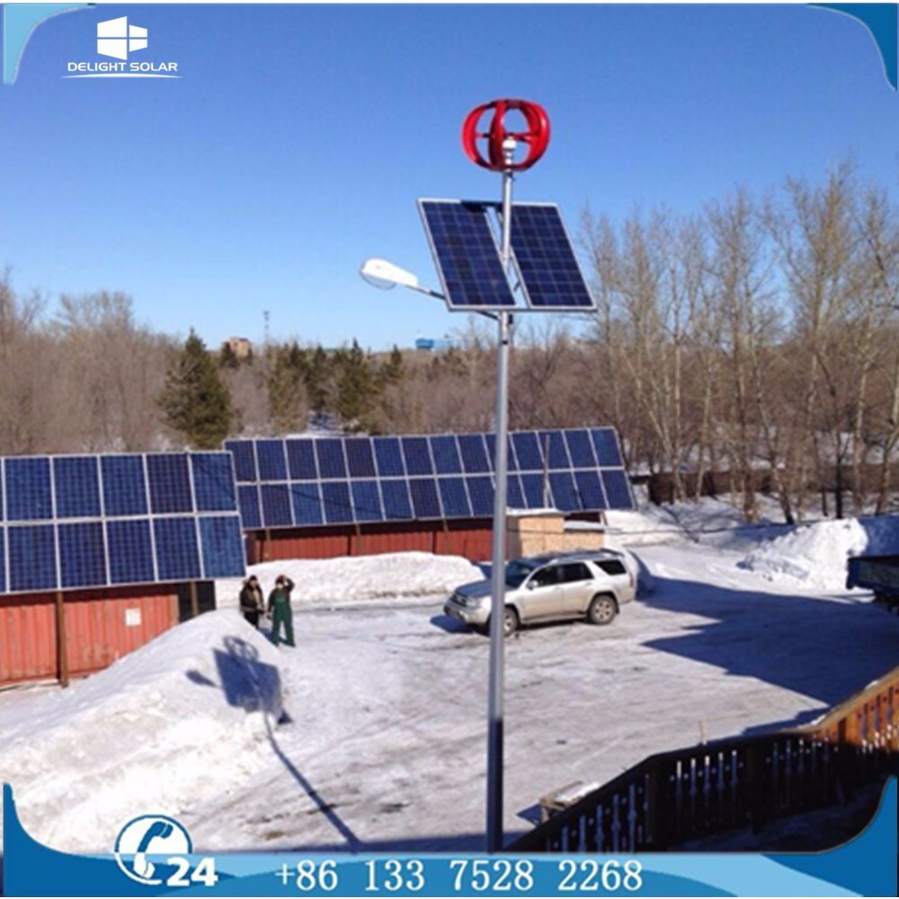 Vertical Axis Maglev Generator Wind Solar Hybrid LED Street Light