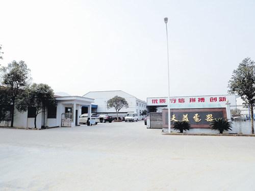 China Manufacturer AC Electric Motor