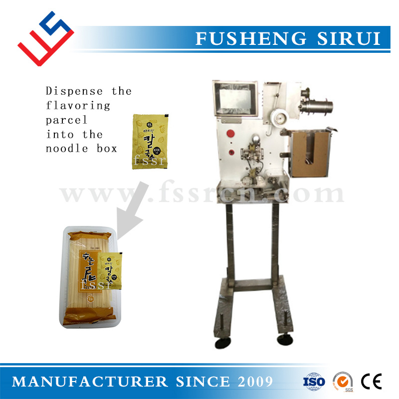 Fully Automatic Intelligent Pouch Dispenser Machine
