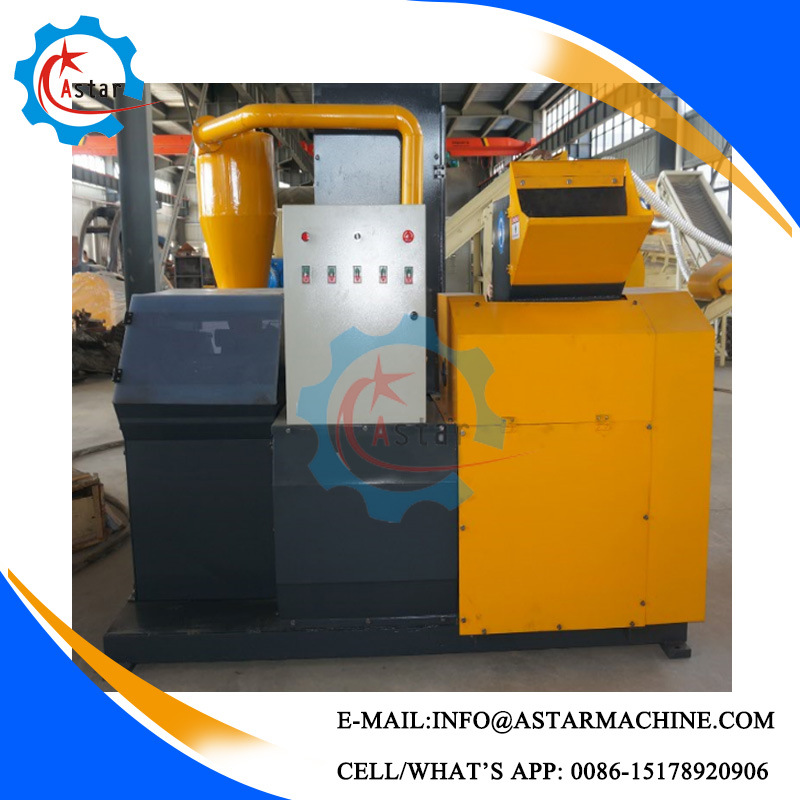 Copper Wire Recycling Machine for Sale