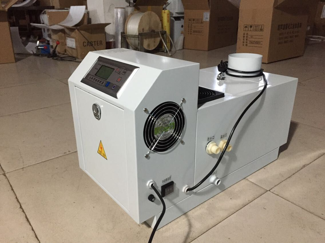 Dq-070 Humidifier Cooling Fan for Industrial Use