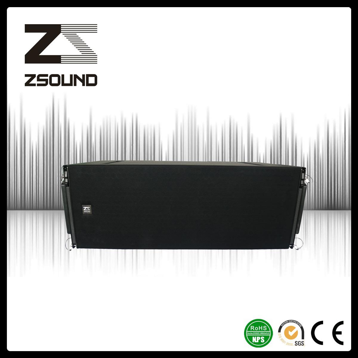 Zsound VCL PRO Sound Opera House Line Array Loudspeaker