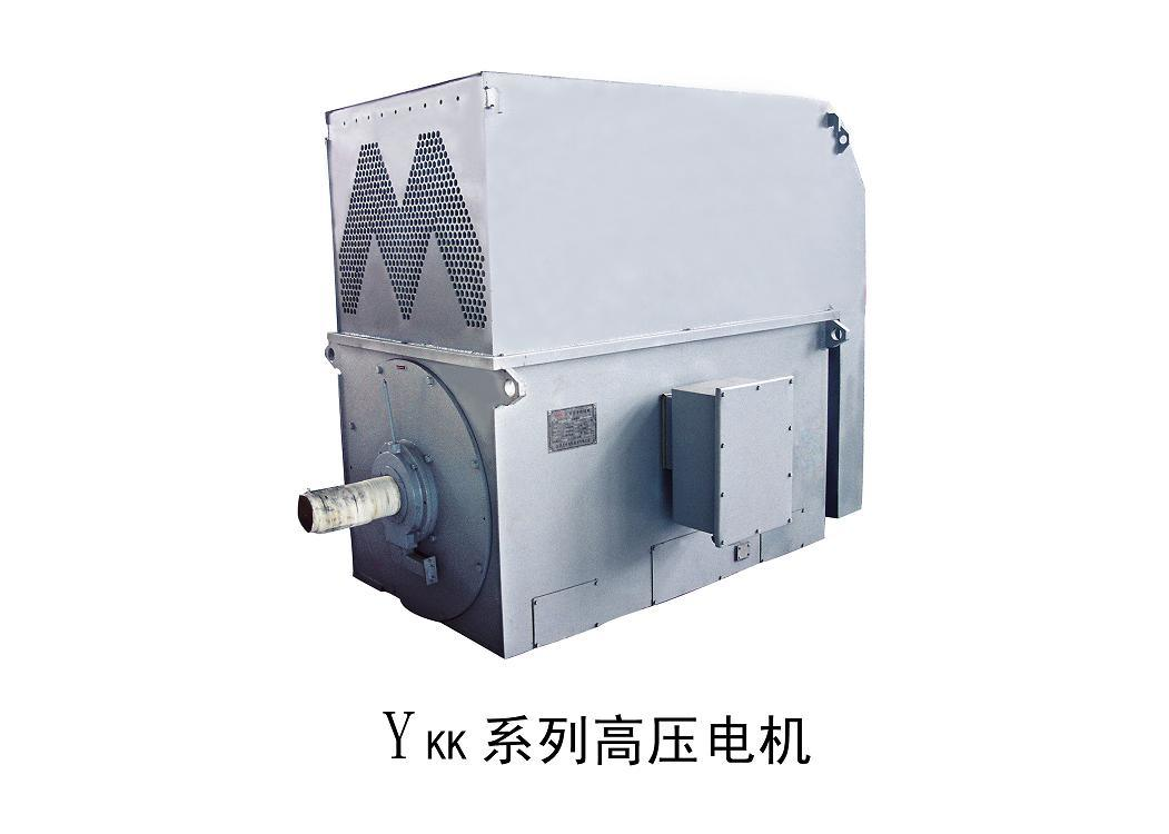 Y, Ykk Low Voltage High Power Three Phase Induction Motor