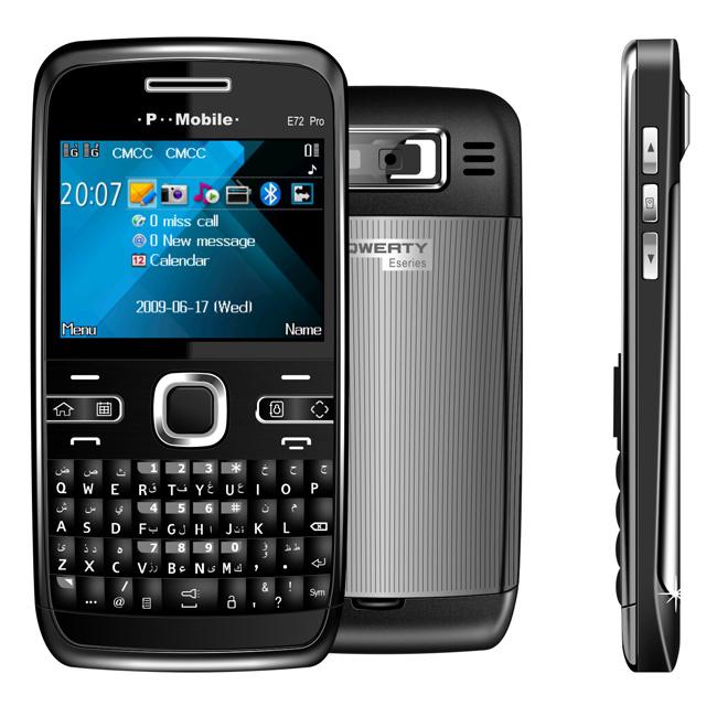 telephone ipro w1