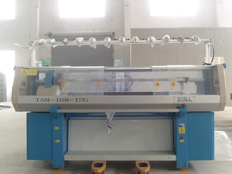 14G Single System Computerized Knitting Machine (TSM-168)