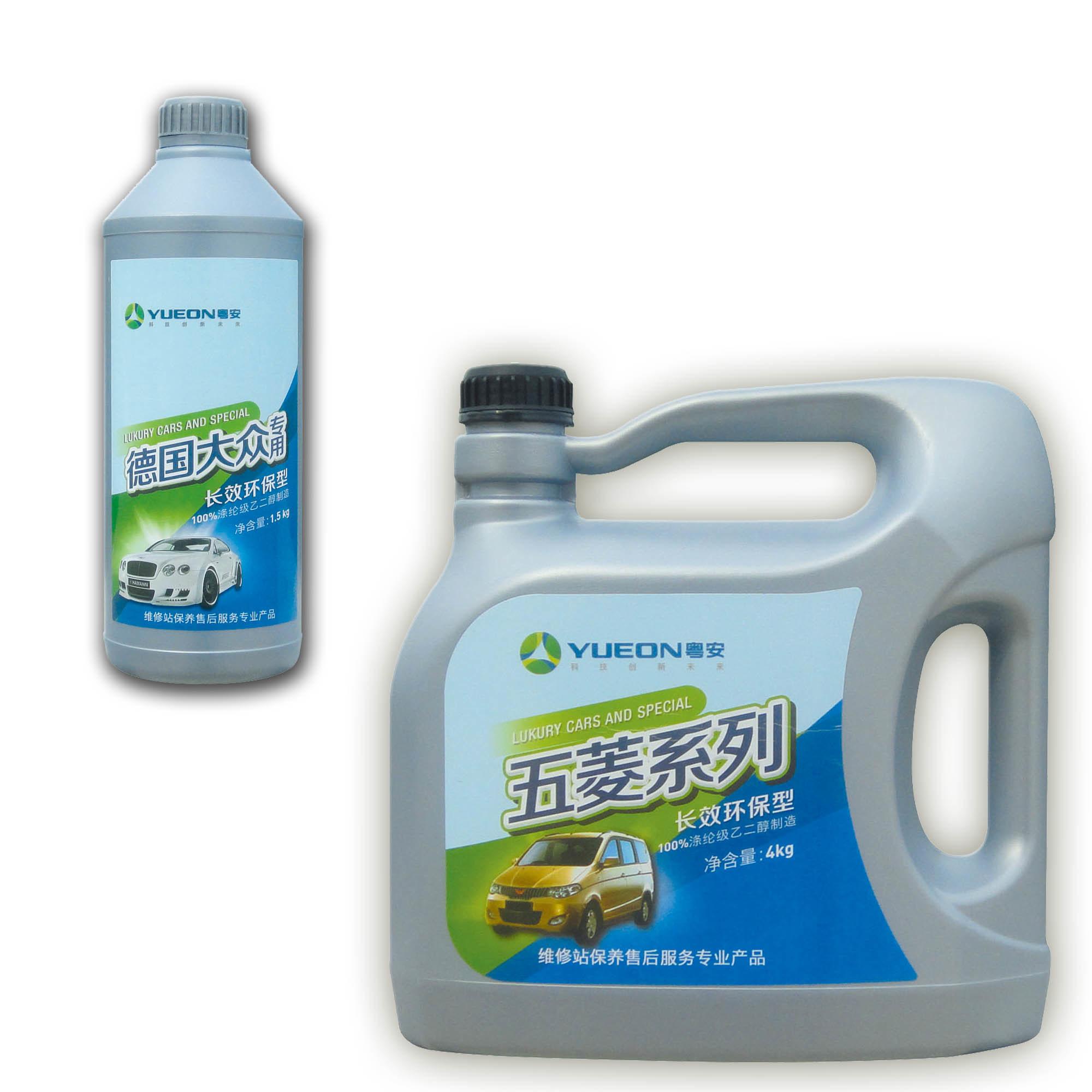 Motor Vehicle Antifreeze Fluid (18KG)