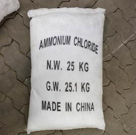 Good Supplier for Ammonium Chloride 99.5%