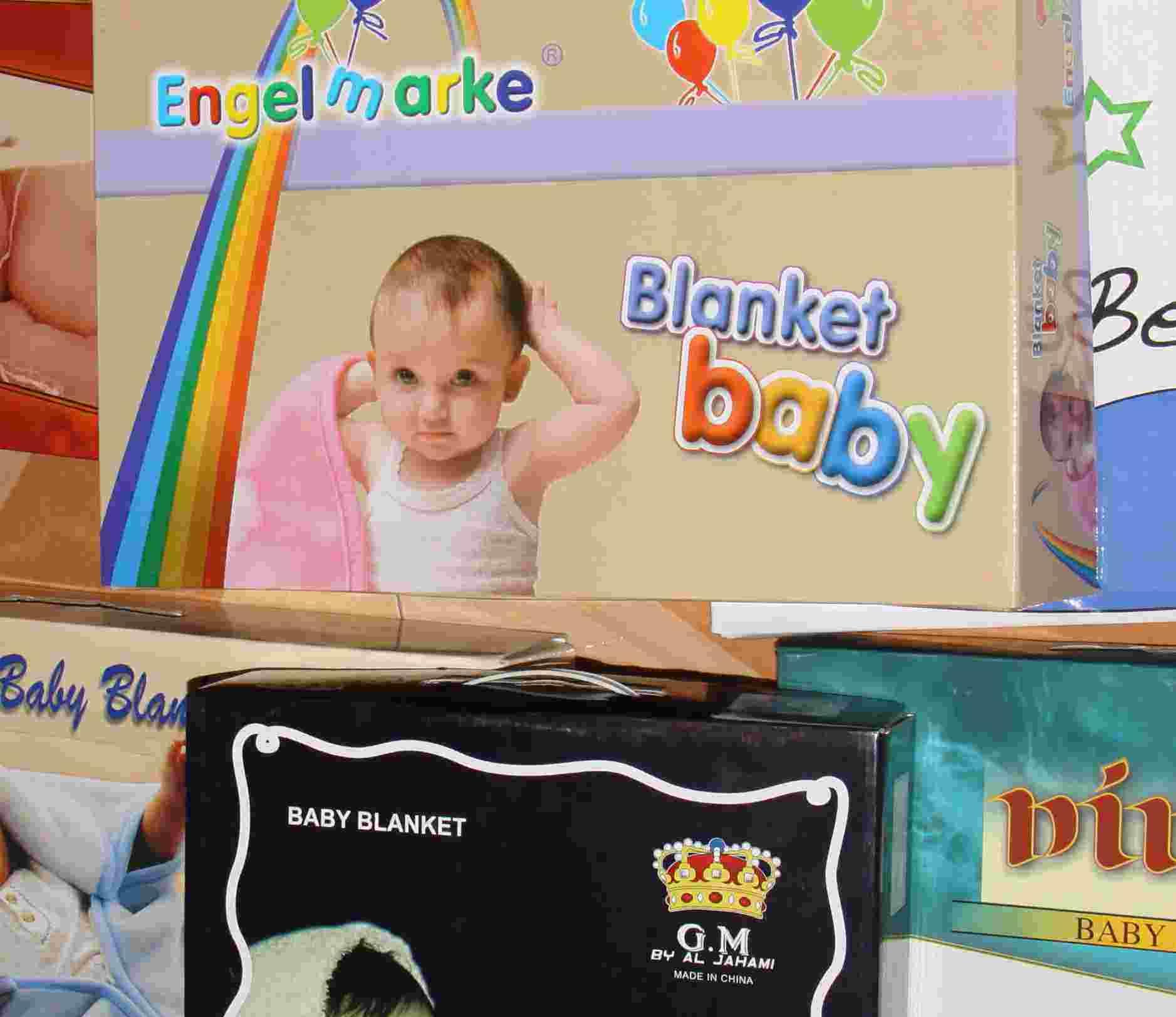 Baby Blanket Gift Box : China baby blanket gift paper box