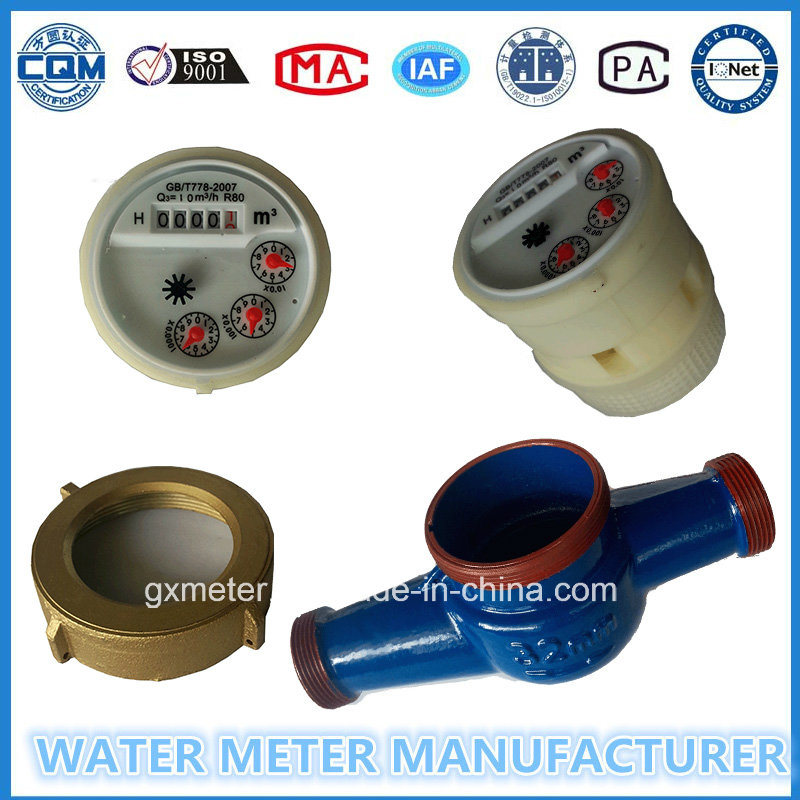 """3/4"" Iron Body Multi-Jet Dry Type Mechanical Water Meter"