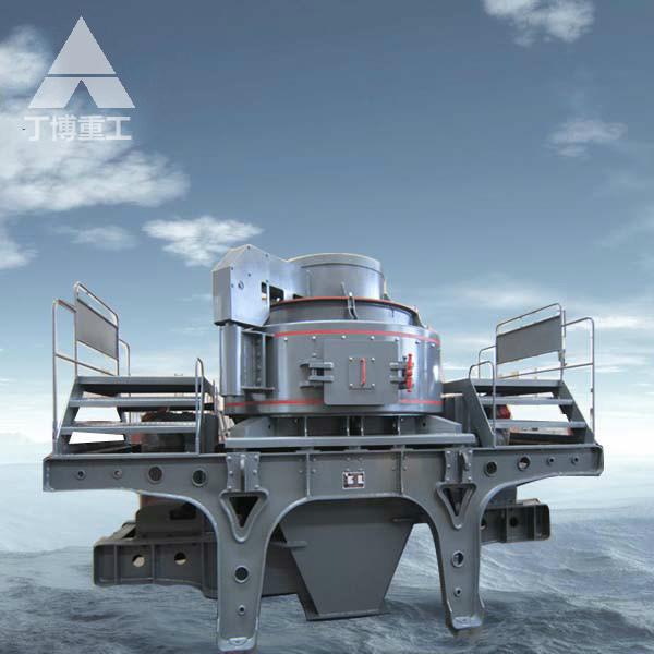 VSI Vertical Shaft Impact Crusher/ Sand Making Machine