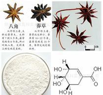 Shikimic Acid /Star Anise Fruit Extract / Illicium Verum Extract