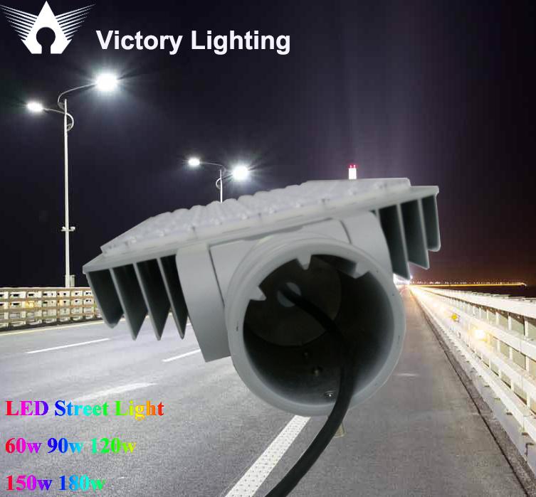 Road Parking Lot Lighting Module LED Street Light