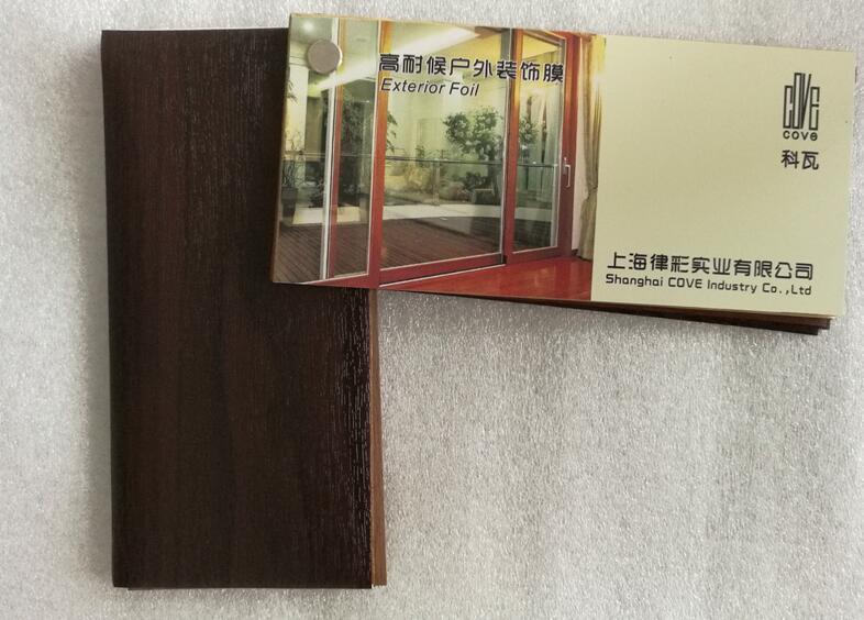 Exterior PVC Foil for U-PVC Profile