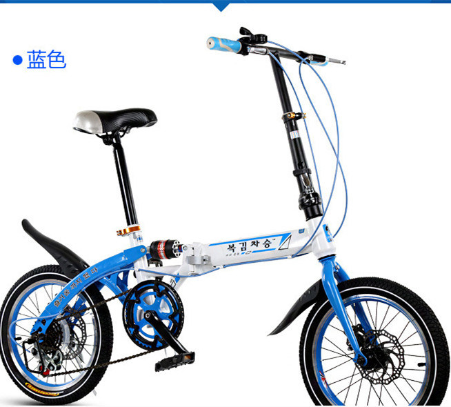 Colorful Top Fashion Folding Kids Bike