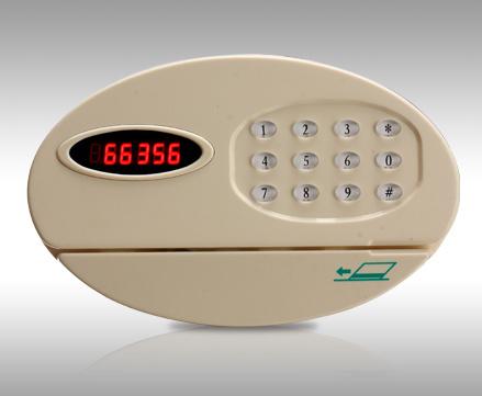 Hotel Safe Lock (SJ8141A-2MH3)