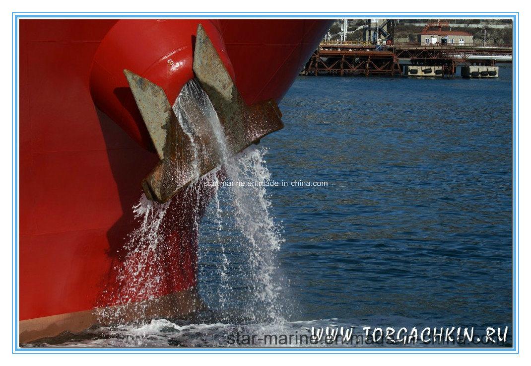 Stockless Hhp Bower Anchor AC-14 Anchor