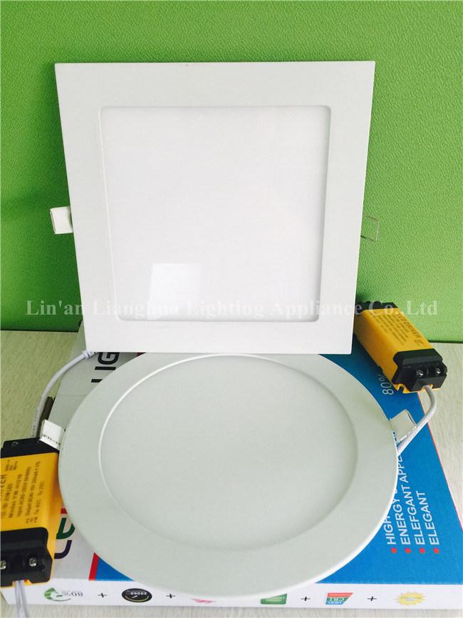 20W LED Surface Panel Light / LED Panel / Panel Lighting