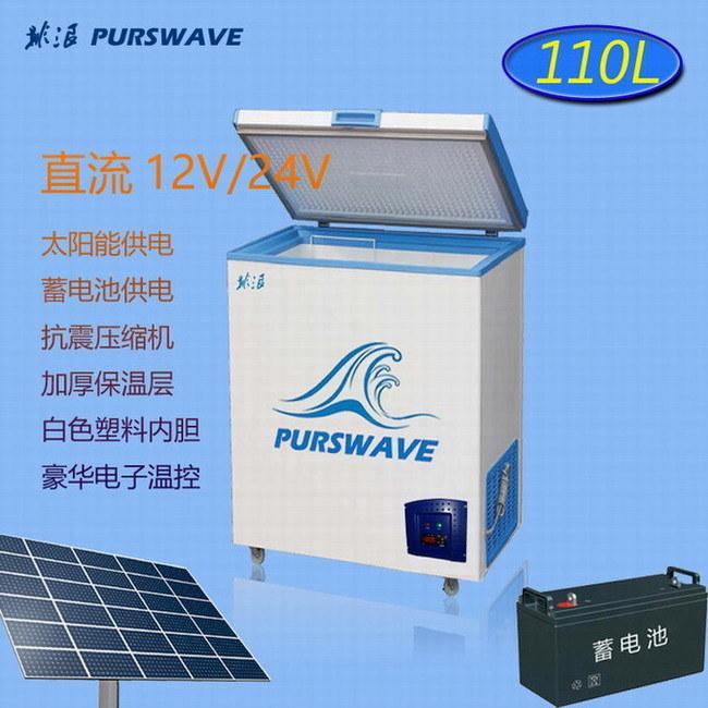 Purswave 110L DC 12V/24V/48V Solar Chest Freezer -25 Degree with LED Temperature Control, Accumulator Powered Refrigerator,