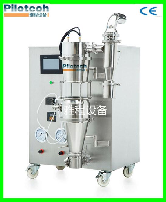 Lab Spray Granulator Machine (fluidized bed granulation)