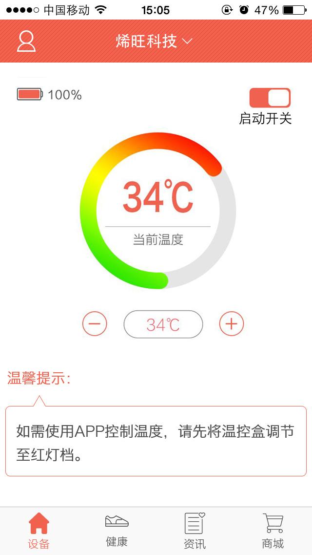 Grahene Far Infrared Heating Knee Wrap