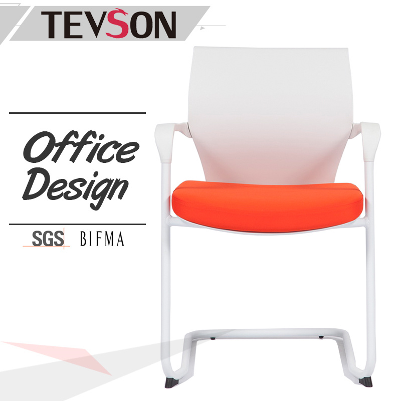 Patented Product, Modern and Simple Style Reception Meeting Visitor Conference Chair