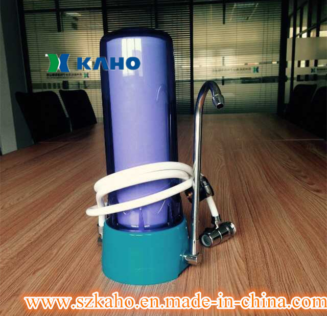New Style Household Water Purifier