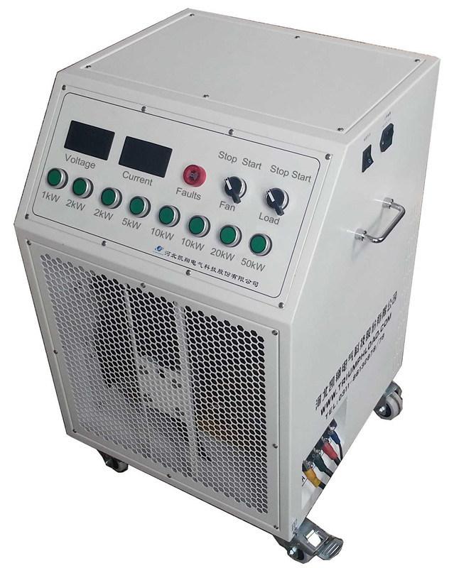2.5MW Load Bank for Generator Testing