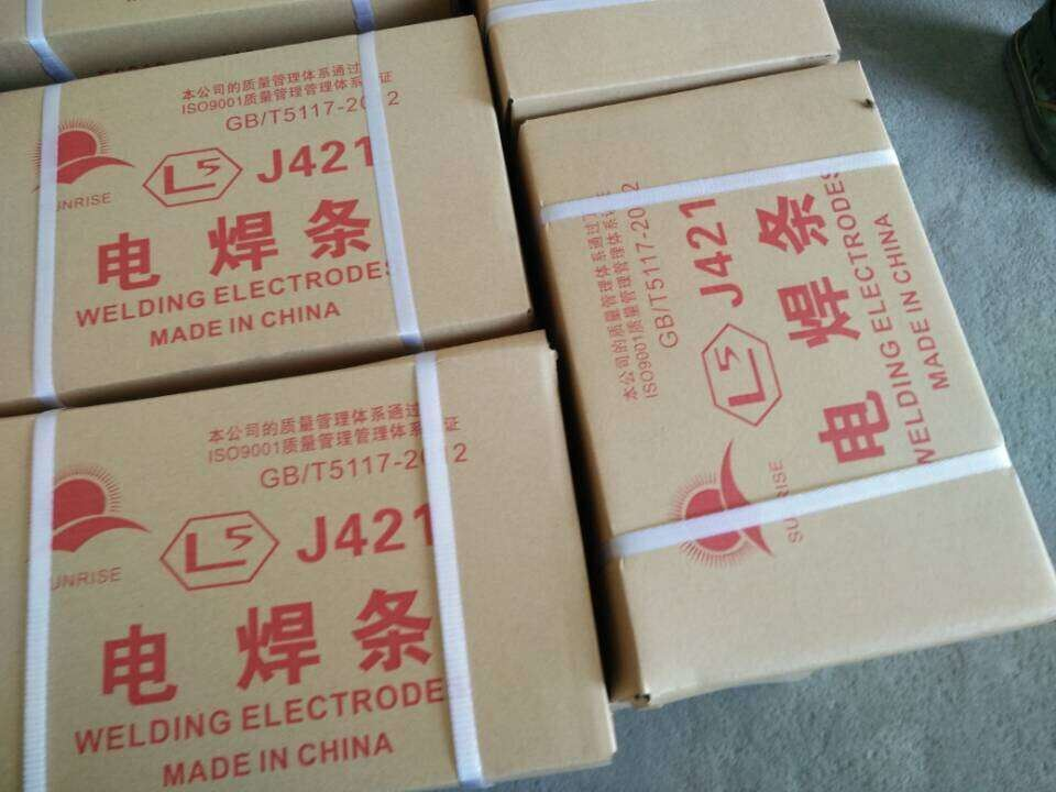Made of China Supply Aws E6013 Carbon Steel Welding Electrode
