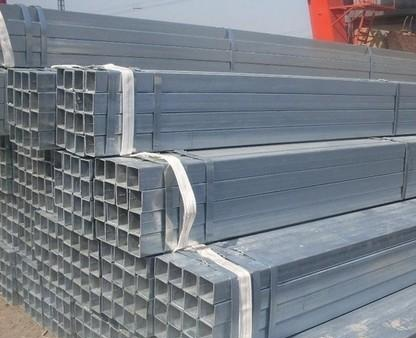 Galvanized Steel Square Pipe Q235, Q195, Q215, Q195-Q345