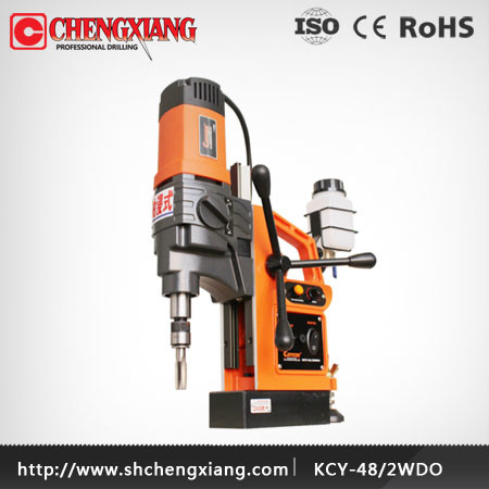 Cayken 48mm Magnetic Drill Machine, Drilling Tool