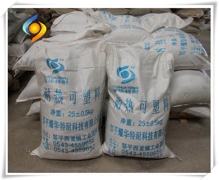 Abrasion Resistant Plastic Refractory for Power Plant