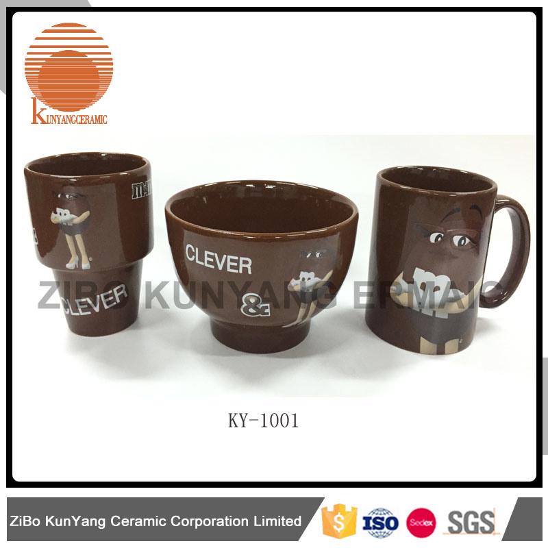 Mars mm Brown Decal Mug with Bowl Set