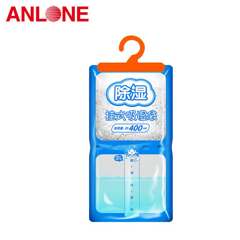 Calcium Chloride Moisture Eliminator Pack