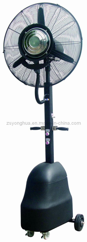 Industrial Stand Fan/Mist Fan/ Water Fan/CE/SAA