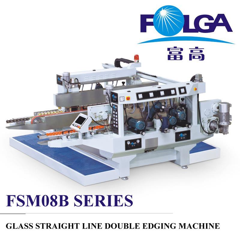 Glass Straight Line Double Edging Machine (FSM08B)