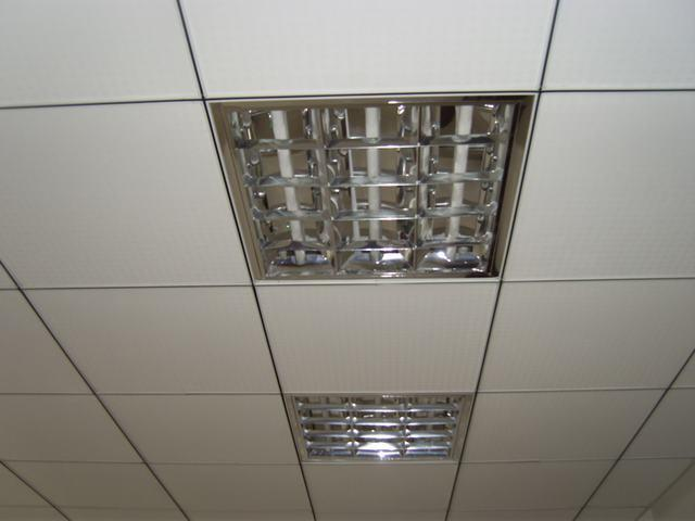Ceiling Tee Gird (FUT)