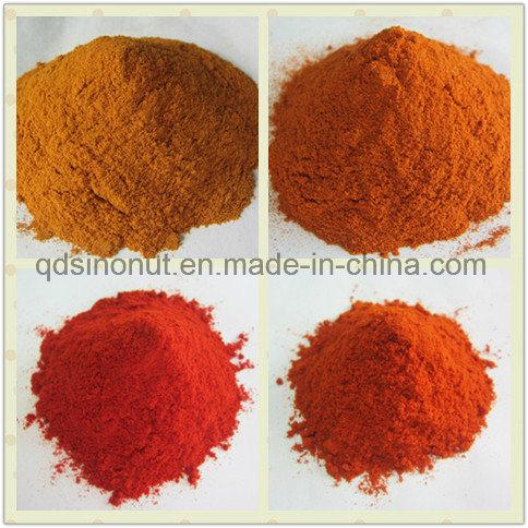 Chilli Powder with Shu 4000-50000
