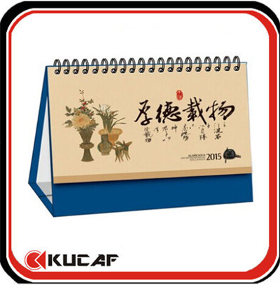 Yearly Printing Calendar Sliding Date Calendar 2017