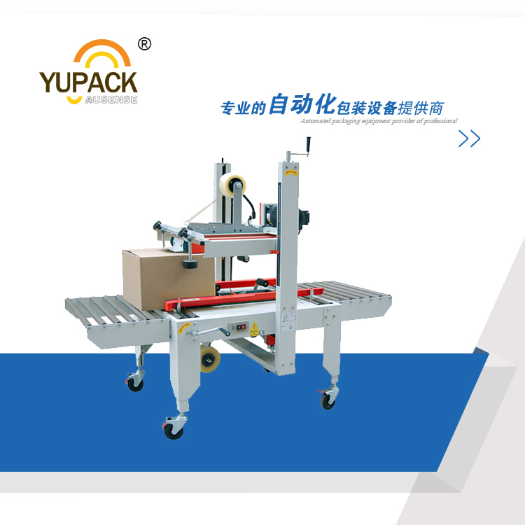 Yupack Top and Bottem Drive Semi Automatic Carton Sealing Machine (FXJ-6050)