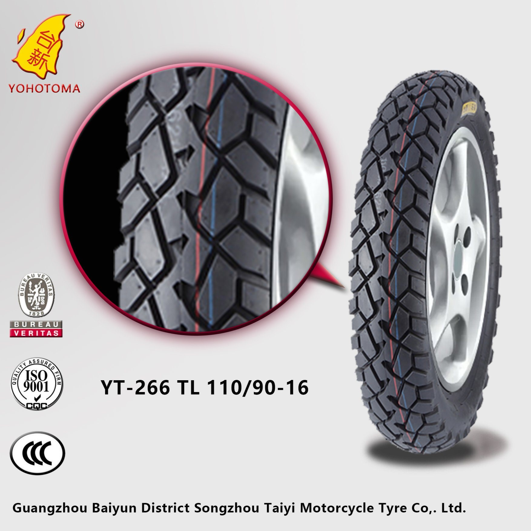 Top Quality Motorcycle Bike Tire Tyre Yohotoma Tire (Yt-266 Tl 110/90-16)