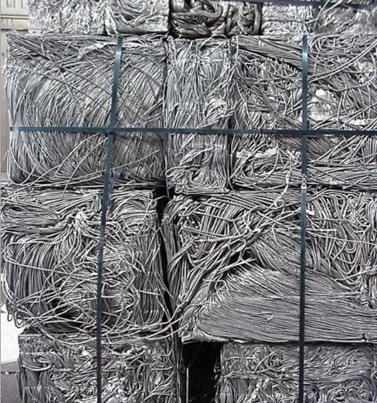 Aluminum Scrap, Aluminum Wire