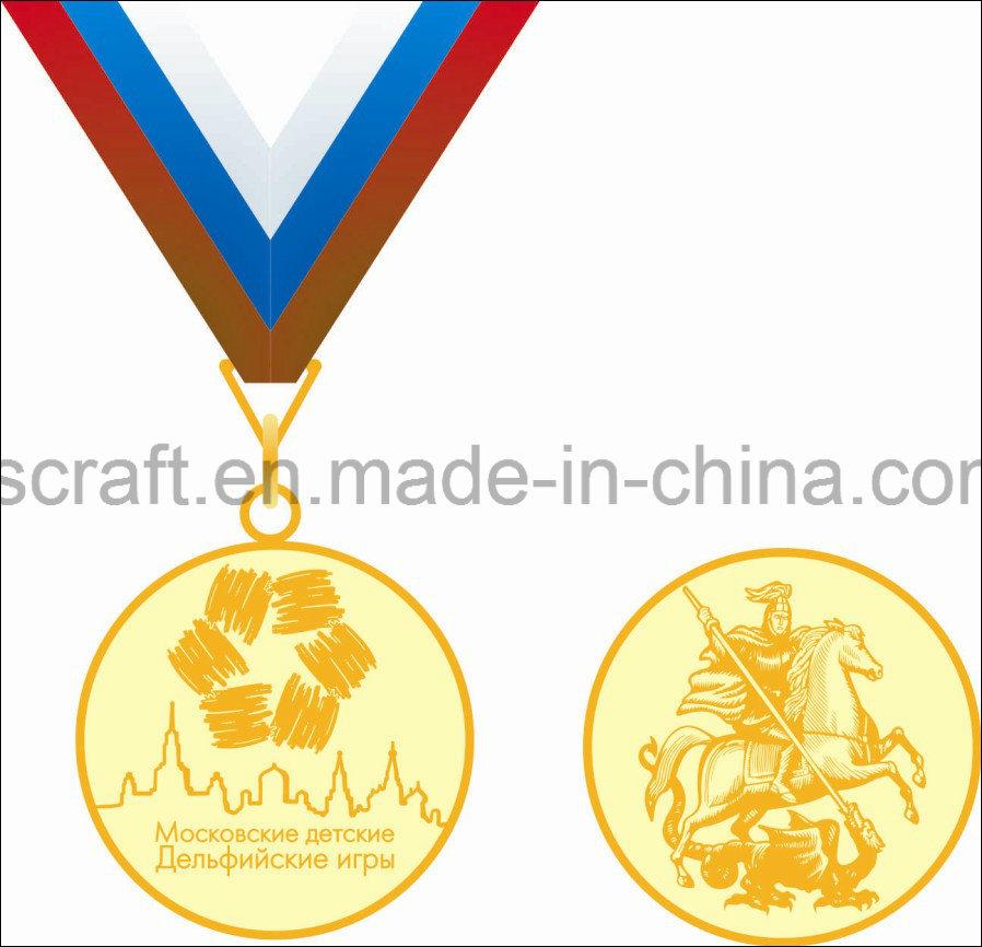 New Laser 3D Race Souvenir Medal Sport Medal