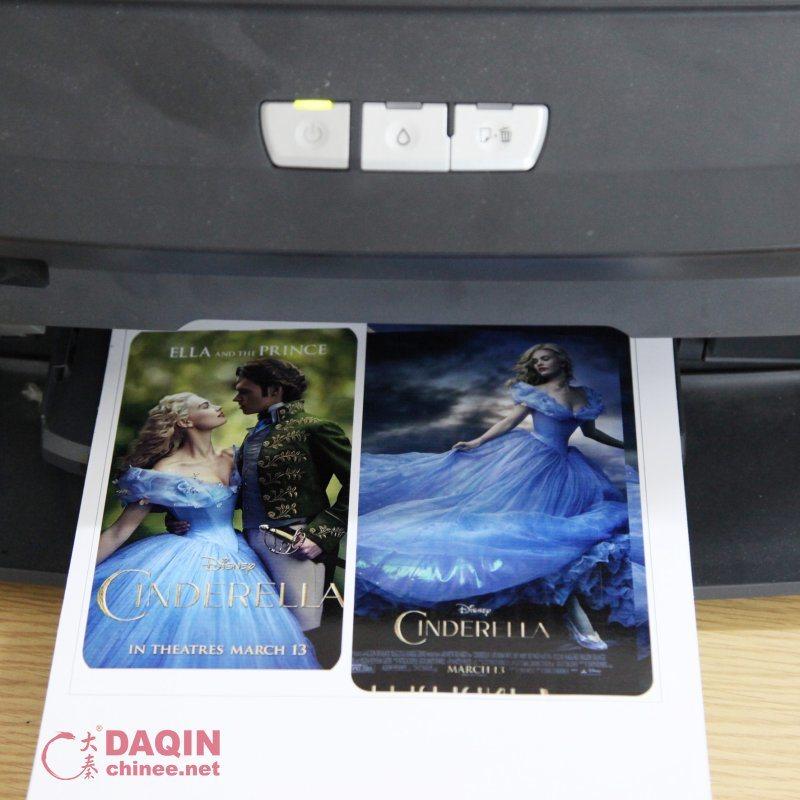 3D Custom Daqin Mobile Sticker Machine