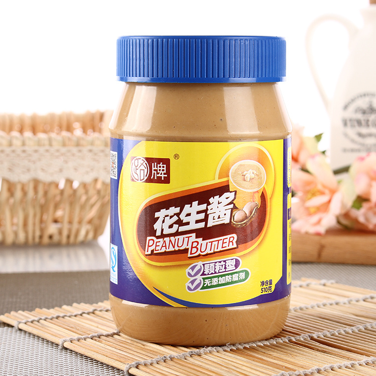 High Quality Creamy /Crunchy /Pure Classic Peanut Butter