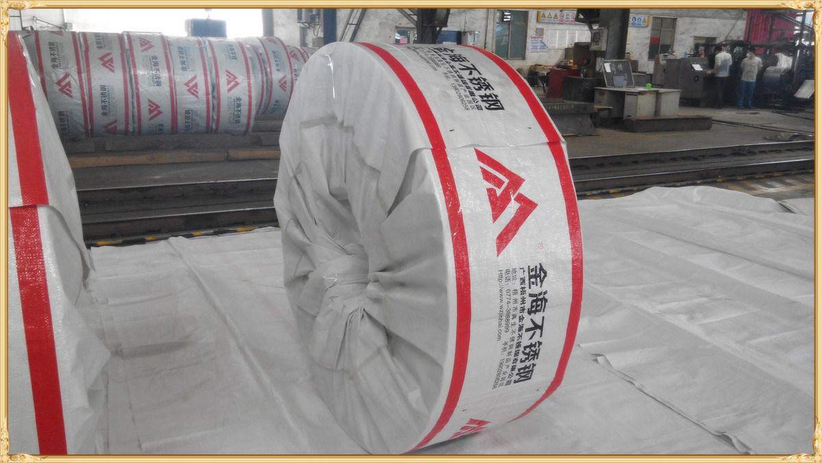 2b 201grade Stainless Steel Coil