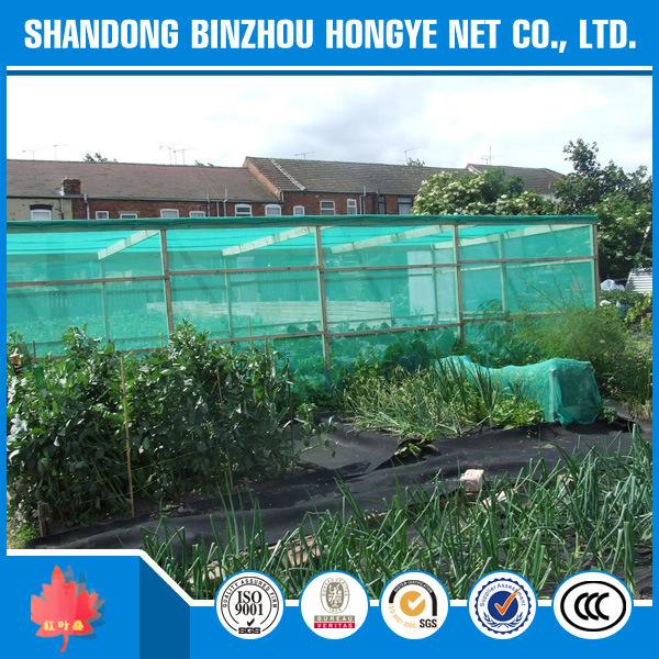 HDPE Greenhouse Sun Shade Net