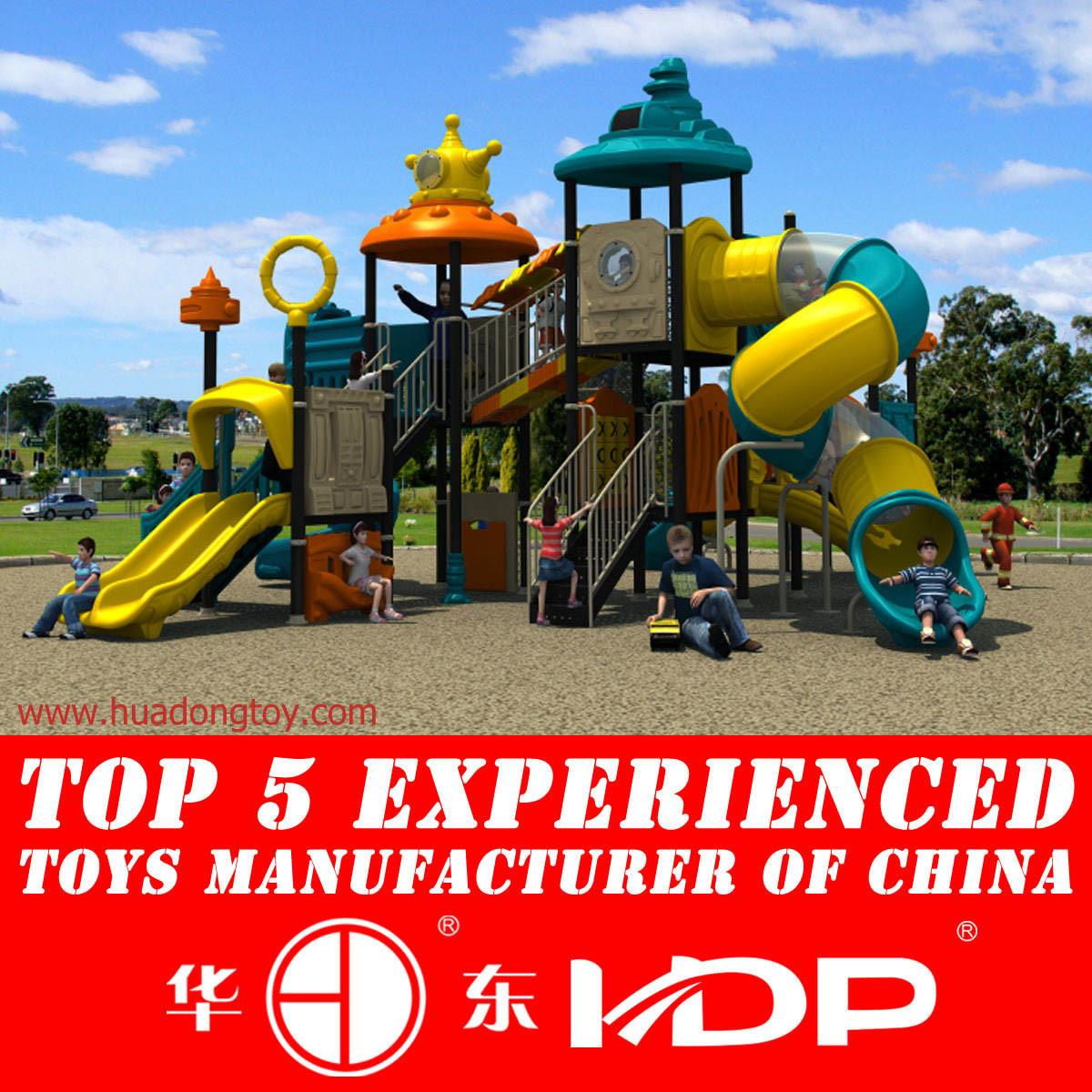 Children Slide, Park Facility