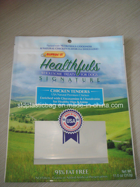 Moisture Barrier Metallized Foil Snack Bag for Pet Food Bag